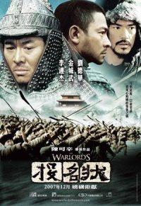 Warlords: Los señores de la guerra