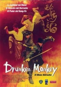 El mono borracho 2002 (drunken monkey)