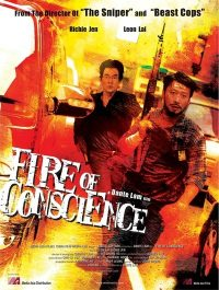 Fire of conscience (for lung)
