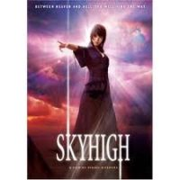 Sky high (skyhigh gekijou-ban)