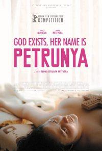 Dios existe, su nombre es Petrunya