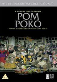 La Batalla Tanuki de la Era Heisei Pom Poko