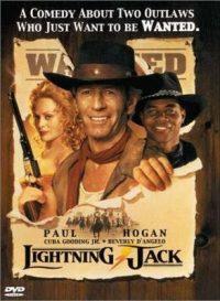 Relámpago jack (lightning jack)